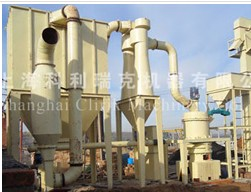 Heavy calcium carbonate grinding equipment