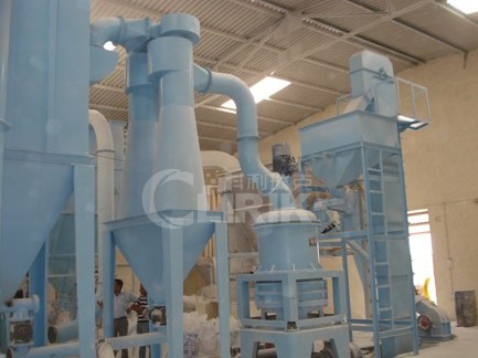 Kaolin Grinder Mill