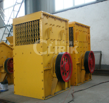 box-type crusher/breaker