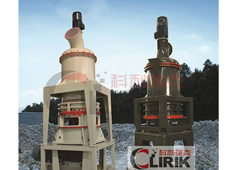 Limestone Grinding Equipment/Mill