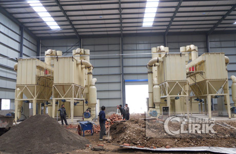 mineral processing mill equipment companies in China