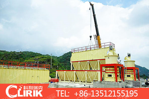 ultra fine grinding mill equipment