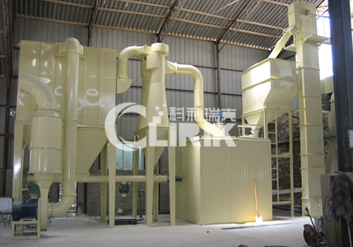 Basalt grinding mill