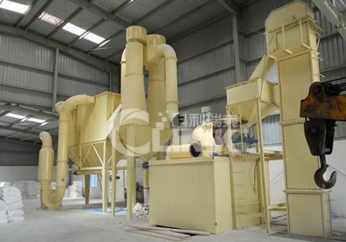 quartz ultrafine grinding equip