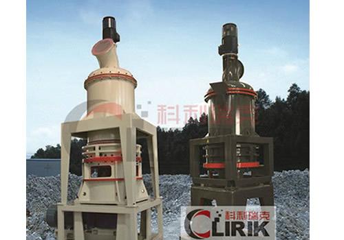 Carbo activatus grinding machine