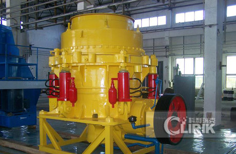 Hydraulic Cone Crusher for CaCO₃ Production Plant