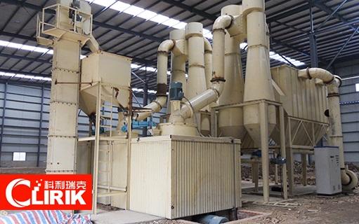 barite grinding machine